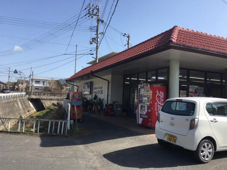 【マーケット徳田】近所の台所、惣菜お弁当